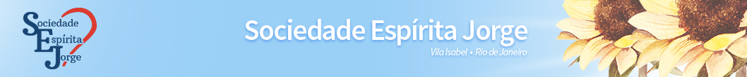 Logo SEJ